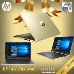 Hp 14 DQ1040 Laptop